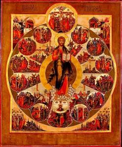 Христа і Його Церкви